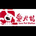 愛犬站 logo