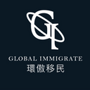 Global Immigrate Limited logo