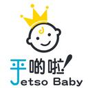 Jetso Baby logo