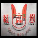 The Katerer/ 紅堂 logo