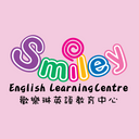 Smiley English Learning Centre logo