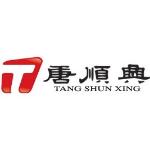 唐順興家禽(香港)有限公司 logo