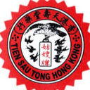 香港天壽堂藥行有限公司 logo