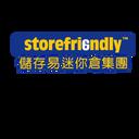 Store Friendly logo
