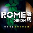 ROME Design 羅馬設計 logo