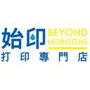 Start Print HK logo