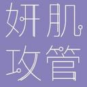 Pros Medical logo