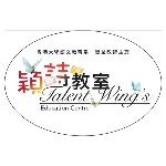 穎詩教室 logo