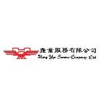 hong yip service company limited logo
