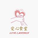 愛心食堂 logo