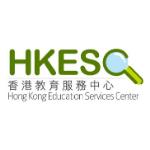 香港教育服務中心 logo