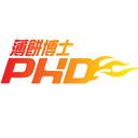 薄餅博士 logo