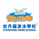 史丹福游泳學校 Stanford Swim School logo