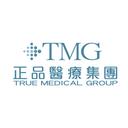 正品醫療集團 logo