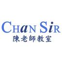 陳老師教室 logo