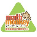 Math Monkey Education Center (Kowloon Bay) logo
