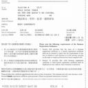 澤友國際物流有限公司 logo