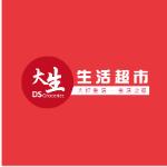 大生生活超市 DS logo
