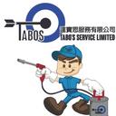 Tabo's Service Limited 達寶思 logo