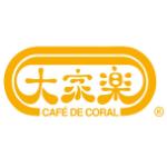 大家樂 logo
