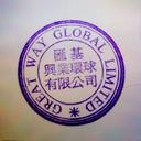 Great Way Global Ltd. logo