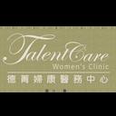 Talentcare Women's Clinic logo