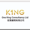 One King Consultancy Ltd logo