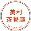 尖沙咀茶餐廳 logo