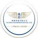 Fly King Transportation Co., Ltd. logo
