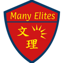 Many Elites Education Centre logo