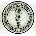 俺流亭/俺流鹽拉麵 logo