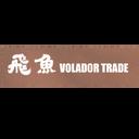 飛魚貿易香港有限公司 Volador Trade Hong Kong Limited logo