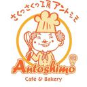 Antoshimo 沖繩二段料理 logo