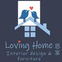LOVING HOME logo
