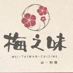 Mei Cuisine logo