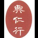寶捷倉運(香港)有限公司 logo