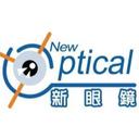 新眼鏡 logo