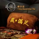藏·滿足 logo