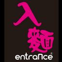 入麵entrance logo