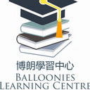 Balloonies Learning Centre logo