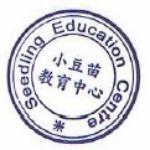 小豆苗教育中心 logo