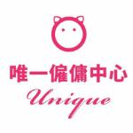 UNIQUE EMPLOYMENT CENTRE LTD logo