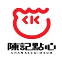 陳記食品有限公司 logo