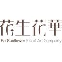 花生花華 logo