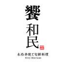 饗和民 logo