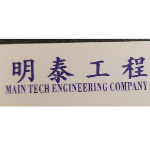 明泰工程 logo