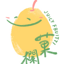 Juicy fruitti 一菓欄 logo