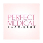 Perfect Medical logo