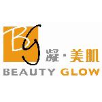 Beauty Glow logo