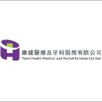 康健醫務中心 logo